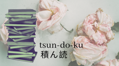 tsundoku är den japanska konsten att samla på böcker.